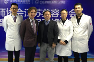 Huamei Aesthetic Hospital Nanjing China Dr Barry Eppley and Chinese Plastic Surgeons